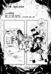 Esprit漫画第5话