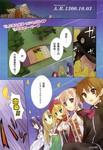 Twinkle☆Crusaders Go-Go!漫画第1话