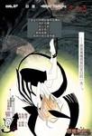 白蔷薇的猫漫画第5话