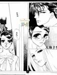 午夜·秘书漫画第21话