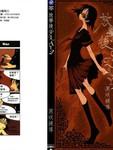 放课后play漫画第2卷