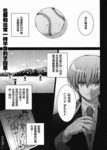 Little_Busters-EX漫画第1话