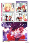 A-Channel漫画第87话