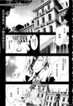 GREED-PACKET漫画第28话
