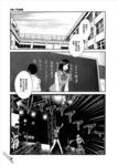 青春pop漫画第19话