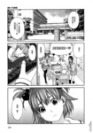 青春pop漫画第20话