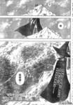 黄金与禁术漫画第2话