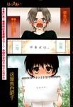 初恋漫画第10话