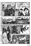王者天下漫画第507话