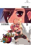 寻仙漫画版漫画第31回