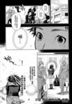 繁结漫画第21话