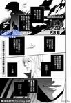 圣魂献祭漫画第7话