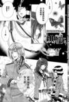 绯色王子漫画第6话