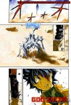 God-Eater漫画第1话