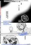 天使之谎漫画第5话