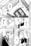 A-PRESTO漫画外传:第1话