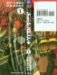 .hack-G.U漫画第1卷