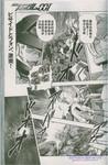 机动战士高达00I漫画第10话