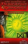 龙与地下城世界故事集3伊尔明斯特在法师集会漫画第2话