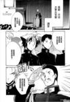 苍海决战漫画第36话