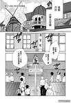 苍海决战漫画第34话