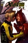 X-战警第一课漫画第7话