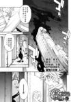 majibura漫画第1话