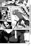 FATE ZERO漫画外传:第2话