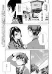 数学少女漫画第9话