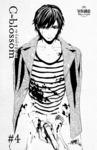 C-blossom-case729漫画第4话