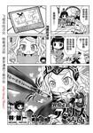 异国迷路的爱丽丝妹妹漫画第3话
