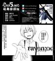 raven;od漫画第7话