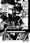 魔界战记Disgaea4漫画第1话