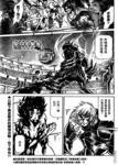 冥王神话外传漫画第44话