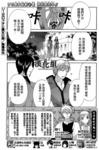 莉泽罗缇与魔女之森漫画第27话