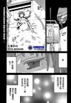 向日葵2漫画第15话