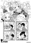 雨衣漫画第14话