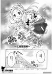 雨衣漫画第17话