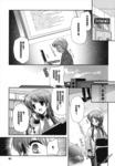 游戏部漫画第22话