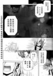 CRYEYE漫画第5话