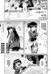 圣诞之吻 various artists漫画第23话