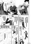 圣诞之吻 various artists漫画第25话