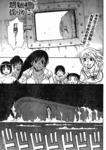 魍魉的摇篮曲漫画第41话