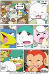 奇童梦乐漫画第19回