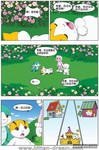 奇童梦乐漫画第20回