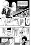 新假面骑士Spirits漫画第80话