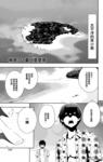 露露医生漫画第10话