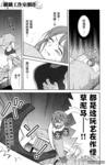 女子高生GIRLS-LOVE漫画第1话