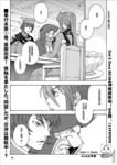 新魔王勇者漫画第11话