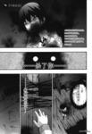 尸体派对影之书漫画第5话